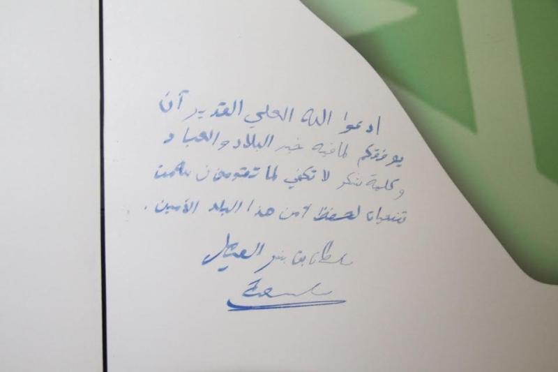 فريق حرس الحدود يحصد المراكز الرابع والخامس والثامن في ختام رالي جدة ٢٠١٦ 18
