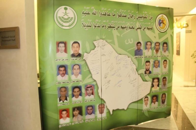 فريق حرس الحدود يحصد المراكز الرابع والخامس والثامن في ختام رالي جدة ٢٠١٦ 55