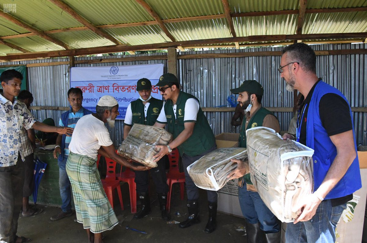 بالصور..مركز الملك سلمان يواصل إغاثة الروهينجا في بنجلاديش - المواطن
