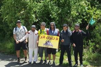 فريق هايكنج السعودية في رحلة السير الطويلة
