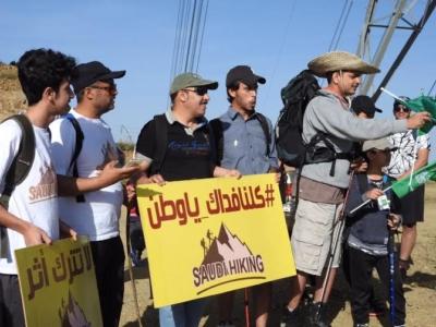 فريق هايكنج السعودية في رحلة السير الطويلة2