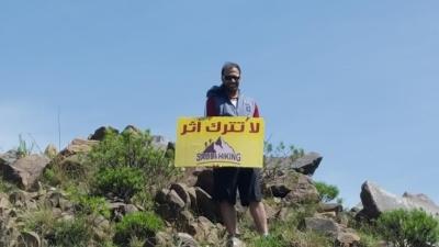 فريق هايكنج السعودية في رحلة السير الطويلة23