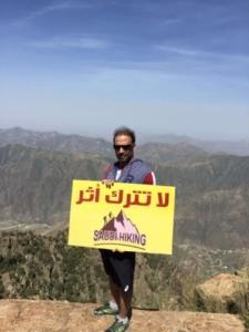 فريق هايكنج السعودية في رحلة السير الطويلة3