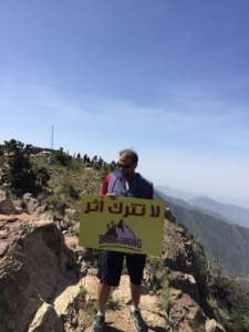 فريق هايكنج السعودية في رحلة السير الطويلة5