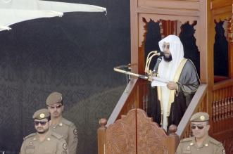 خطيب الحرم المكي : التحالف الإسلامي و #رعد_الشمال دليل لمواجهة الإرهاب - المواطن