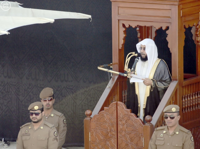 فضيلة الشيخ الدكتور خالد الغامدي