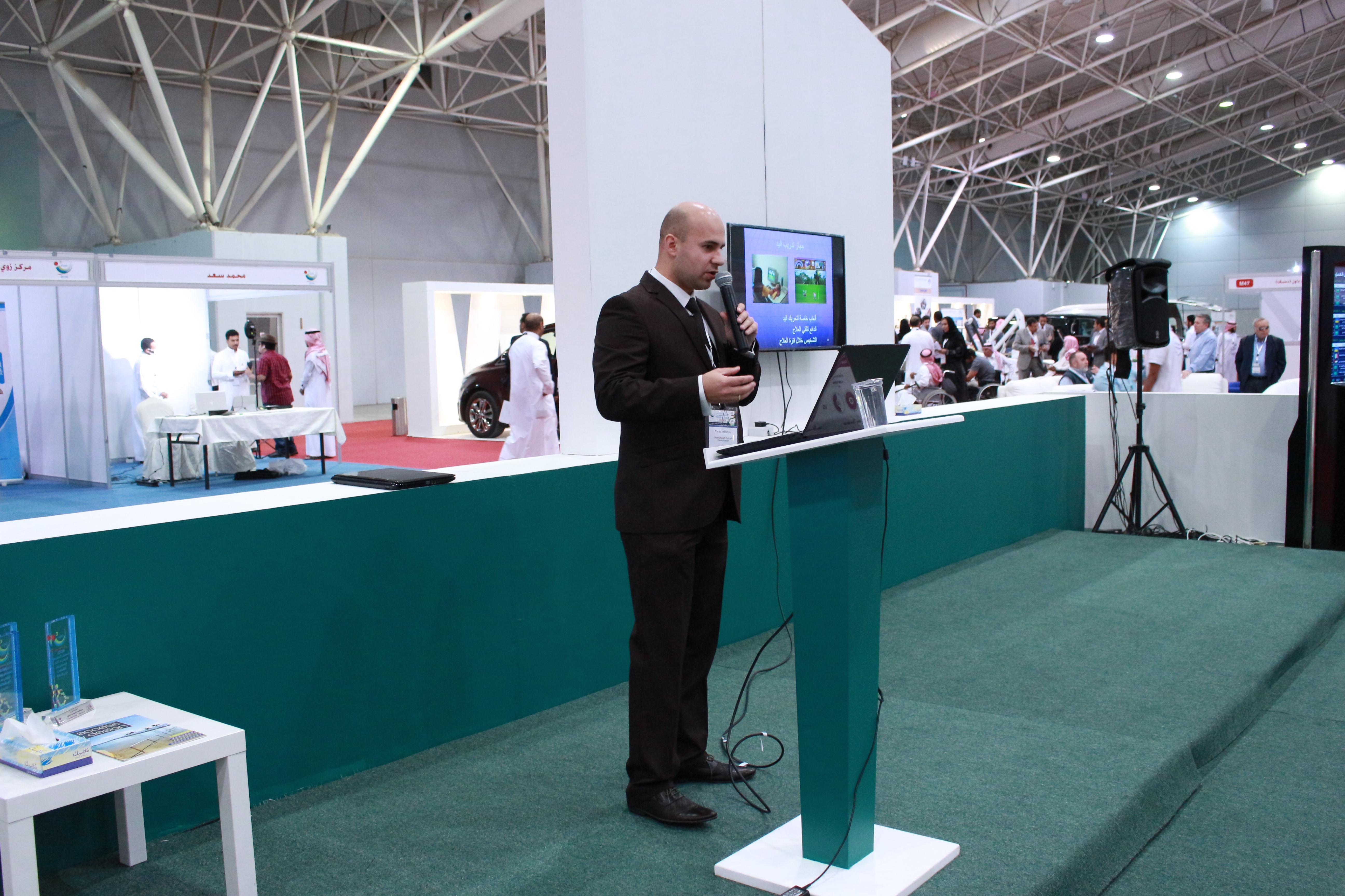 فعاليات المعرض السعودي الدولي الثالث لمستلزمات الاشخاص ذوي الاعاقة ضياء (1)