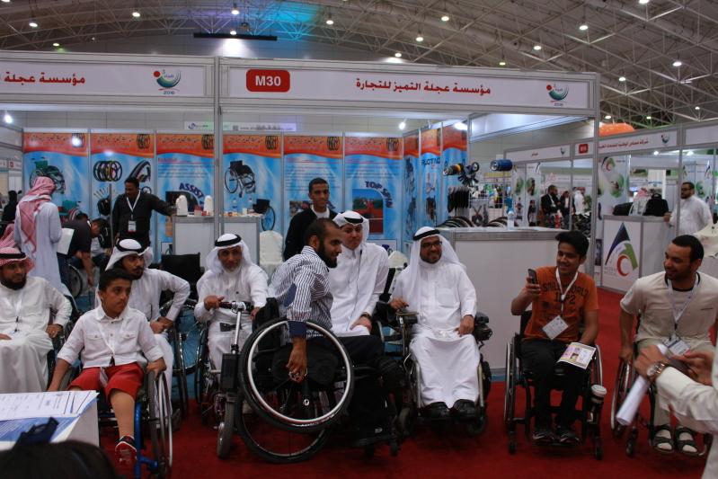 فعاليات المعرض السعودي الدولي الثالث لمستلزمات الاشخاص ذوي الاعاقة ضياء (5)