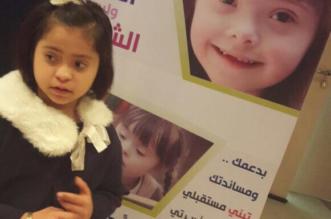 بالصور.. فعاليات متنوعة في الرياض باليوم العالمي لمتلازمة داون - المواطن