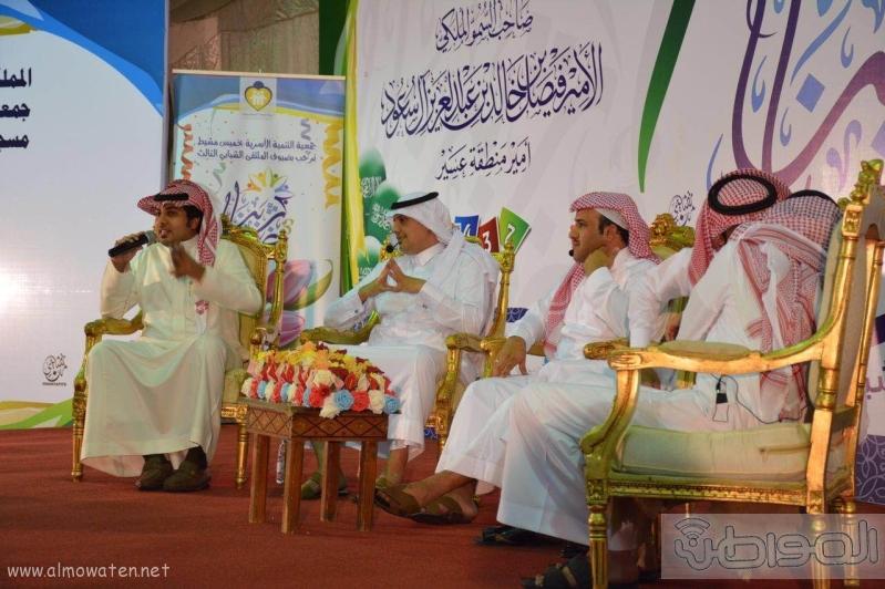فعاليات ملتقى شبابنا غير بخميس مشيط (1)