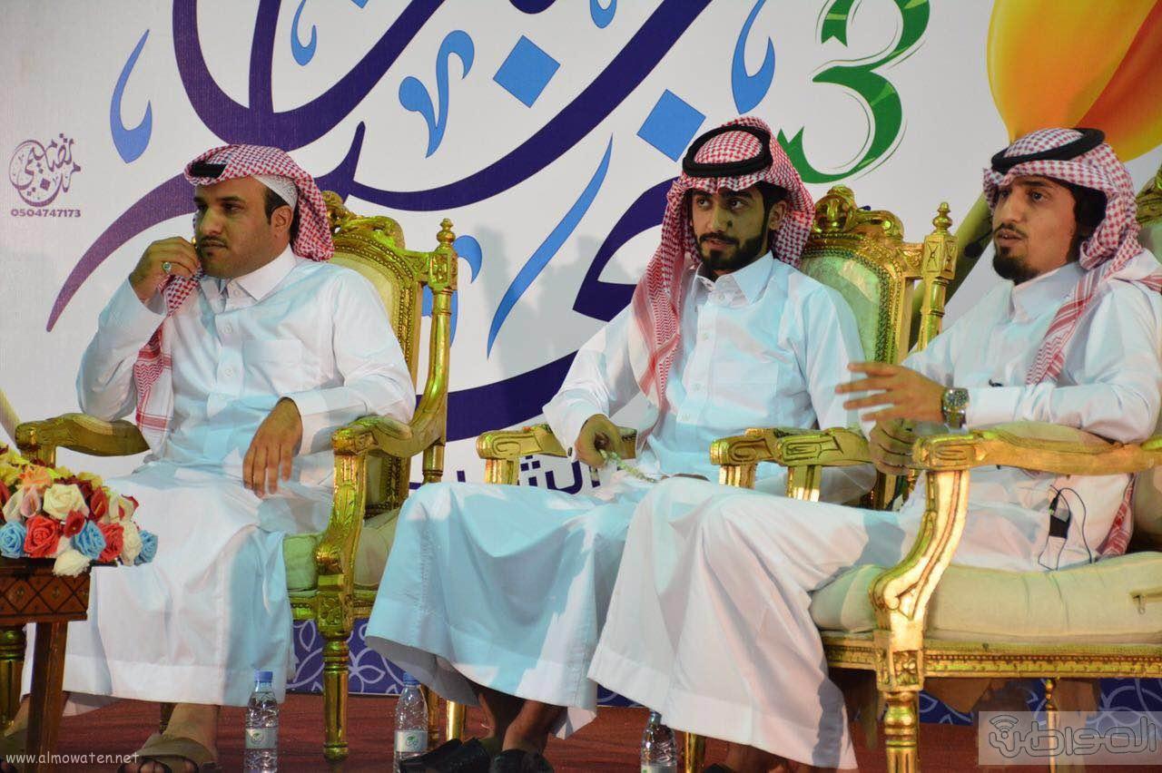 فعاليات ملتقى شبابنا غير بخميس مشيط (2)