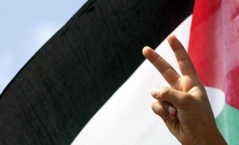 فلسطين عضوًا في محكمة التحكيم الدائمة