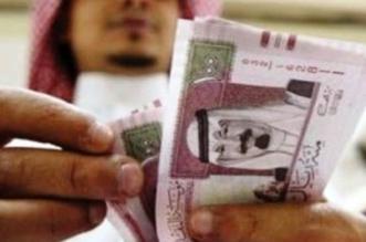 مواعيد طلب صرف تعويض شهر مايو للعاملين السعوديين بالقطاع الخاص - المواطن