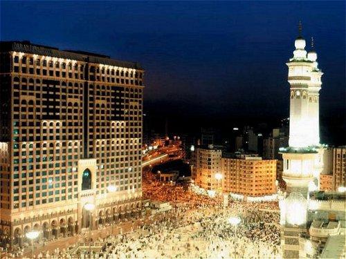 فنادق مكة مكه