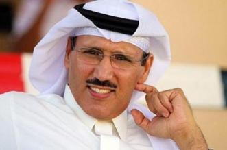 اجتماع شرفي مهم في النصر.. وتوقعات بعودة فهد المطوع ! - المواطن