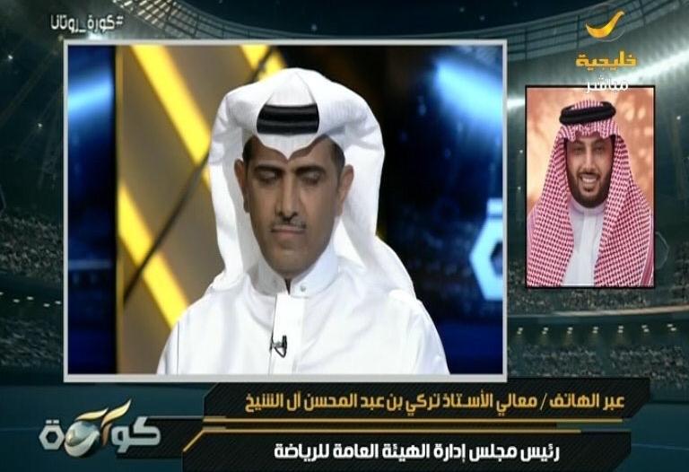 بالفيديو.. فهد الهريفي يبكي بعد إعلان تركي آل الشيخ تكفله بحفل اعتزاله