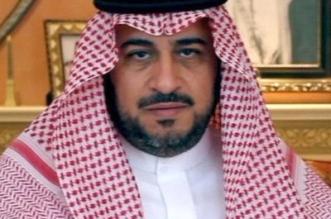 استقالة الأمير فهد بن مشعل نائب رئيس نادي الطيران - المواطن