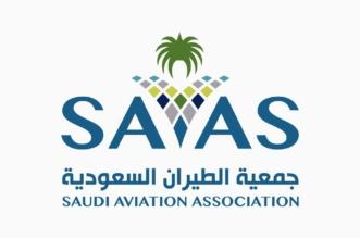 فهد بن مشعل رئيسًا لجمعية الطيران السعودية - المواطن
