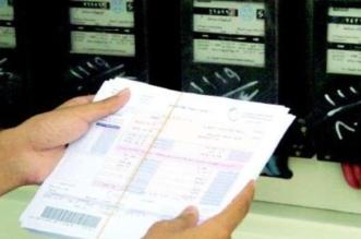 الكهرباء تستحدث آلية جديدة لقراءة الفواتير إلكترونياً - المواطن