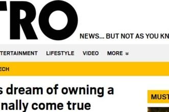 فورد تحقق حلم مواطنة ستينية بامتلاك سيارة موستانج - المواطن
