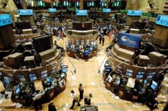 فوز ترامب يزلزل الأسواق العالمية وهبوط بجميع البورصات - المواطن