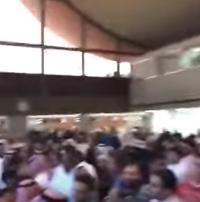 فوضى مطار جدة