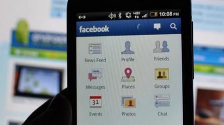 فيسبوك-دون-انترنت