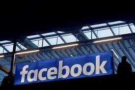 فيسبوك يُطلق خاصية غفوة للحد من الإزعاج - المواطن
