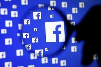 احترس .. 200 تطبيق تتجسس على بيانات فيسبوك - المواطن