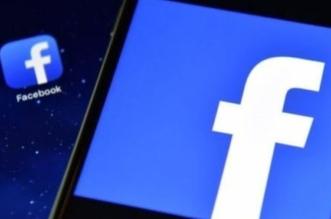 بالخطوات.. كيف تُفعل أو تعطل نظام التعرف على الوجه بفيسبوك - المواطن