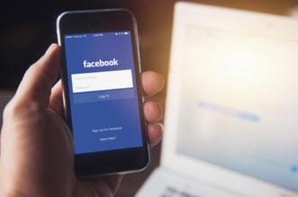 بالخطوات.. كيفية تعطيل حساب فيسبوك - المواطن