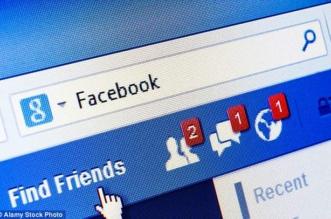 فيسبوك 15