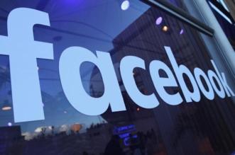 تحديث جديد من فيسبوك يسمح للمستخدمين تحديد أماكن الأصدقاء - المواطن