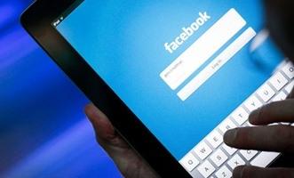 دراسة: 89% من مستخدمي مواقع التواصل أقل من 35 عاماً - المواطن
