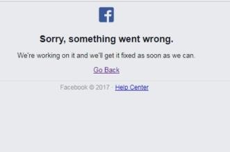 فيسبوك 6