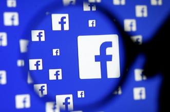 خاصية جديدة من فيسبوك للحفاظ على صورك الشخصية - المواطن