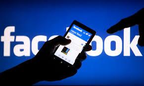 فيسبوك يطلب من المستخدمين إرسال صورهم العارية - المواطن