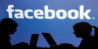 فيس بوك - المواطن