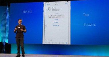 فيس بوك ماسنجر.. ميزات إضافية تزيد من شعبيته