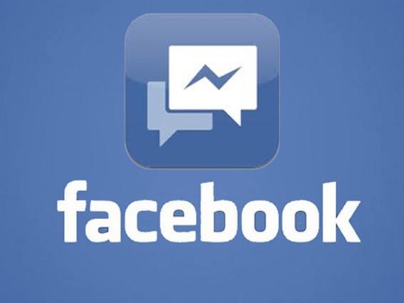 فيس-بوك-ماسنجر