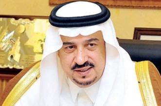 فيصل بن بندر بن عبدالعزيز أمير منطقة الرياض