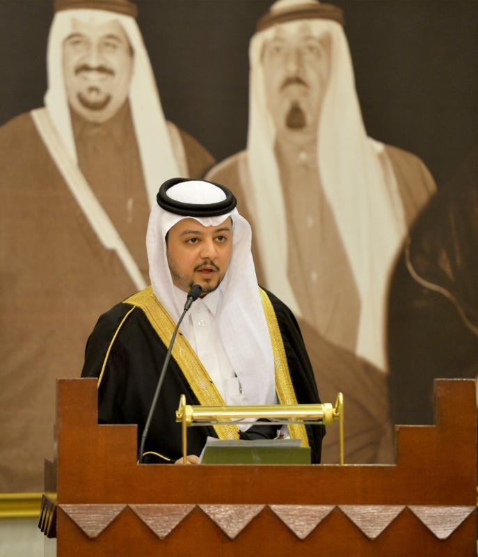 فيصل بن بندر يُكرم الفائزين في مسابقة أمير الرياض للقرآن (373262229) 