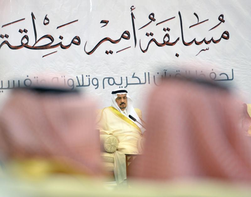 فيصل بن بندر يُكرم الفائزين في مسابقة أمير الرياض للقرآن (373262232) 