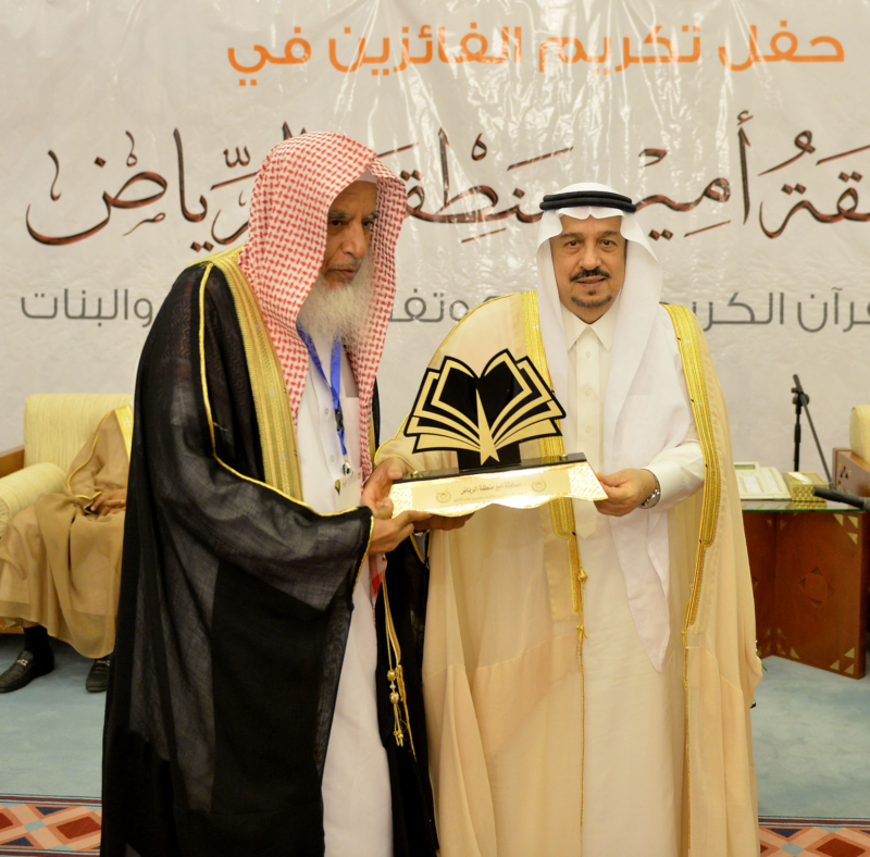 فيصل بن بندر يُكرم الفائزين في مسابقة أمير الرياض للقرآن (373262233) 