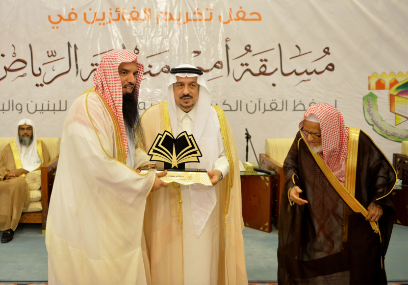 فيصل بن بندر يُكرم الفائزين في مسابقة أمير الرياض للقرآن (373262235) 
