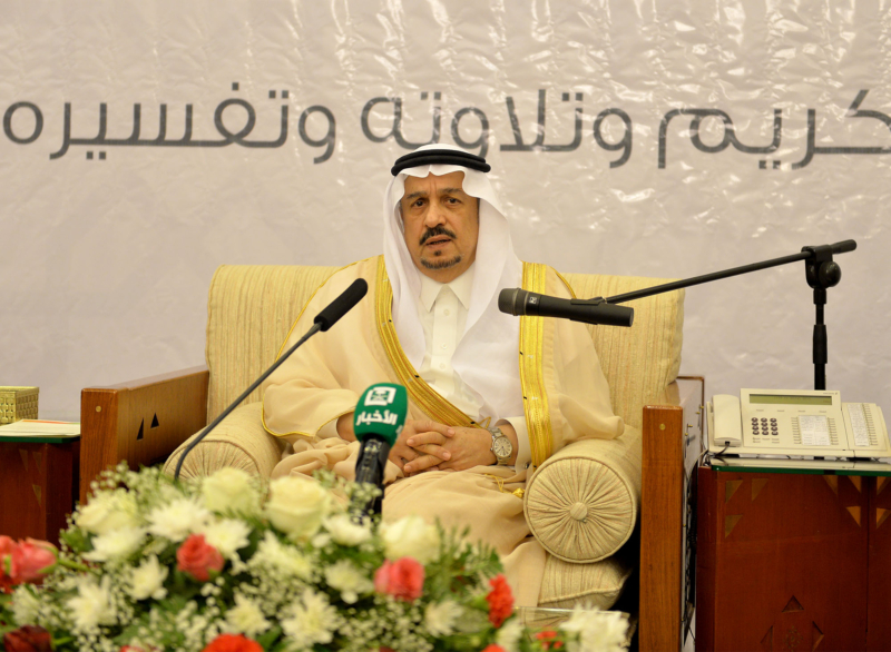فيصل بن بندر يُكرم الفائزين في مسابقة أمير الرياض للقرآن (373262239) 