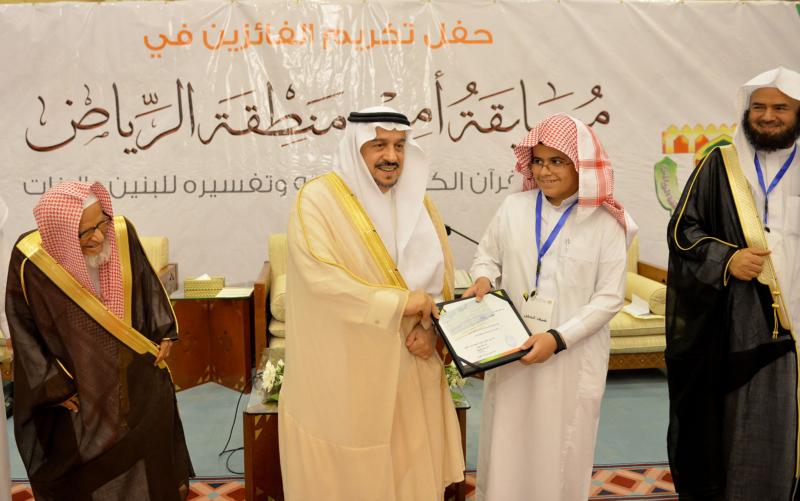 فيصل بن بندر يُكرم الفائزين في مسابقة أمير الرياض للقرآن (373262240) 