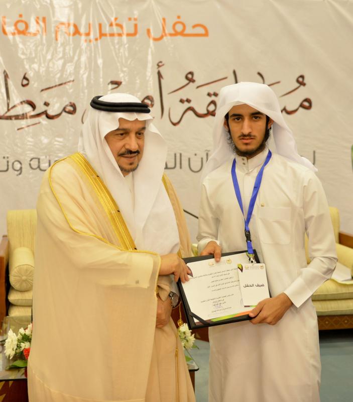 فيصل بن بندر يُكرم الفائزين في مسابقة أمير الرياض للقرآن (373262241) 
