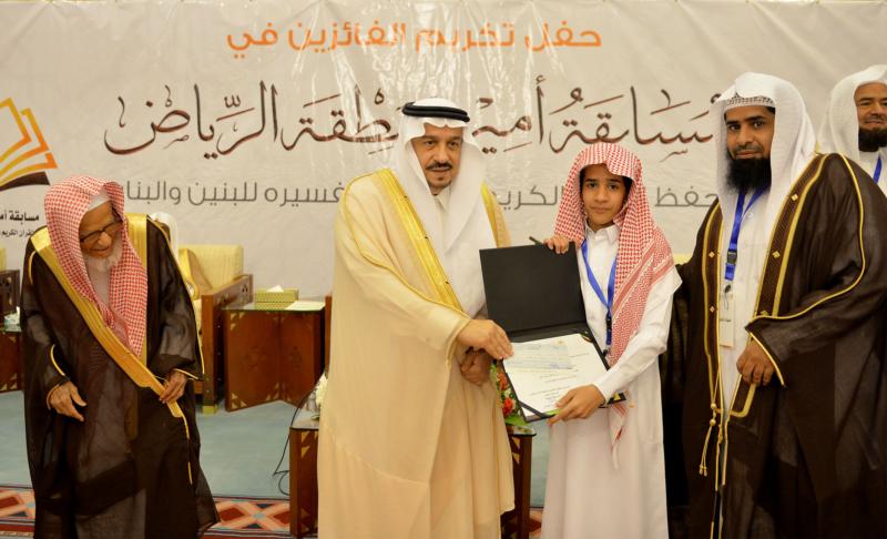 فيصل بن بندر يُكرم الفائزين في مسابقة أمير الرياض للقرآن (373262243) 