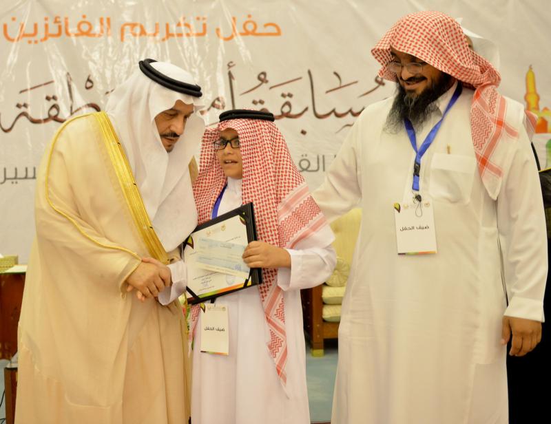 فيصل بن بندر يُكرم الفائزين في مسابقة أمير الرياض للقرآن (373262244) 